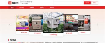 青州市春杰电器设备厂