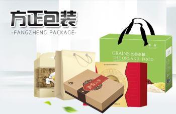 潍坊市方正包装印刷有限公司