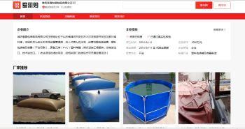 潍坊春霖包装制品有限公司