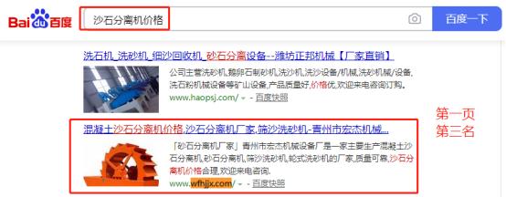 潍坊企化网络科技有限公司